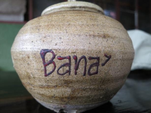 Bana Cafe